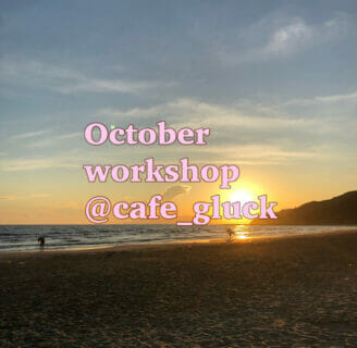 10月 ワークショップ開催のご案内