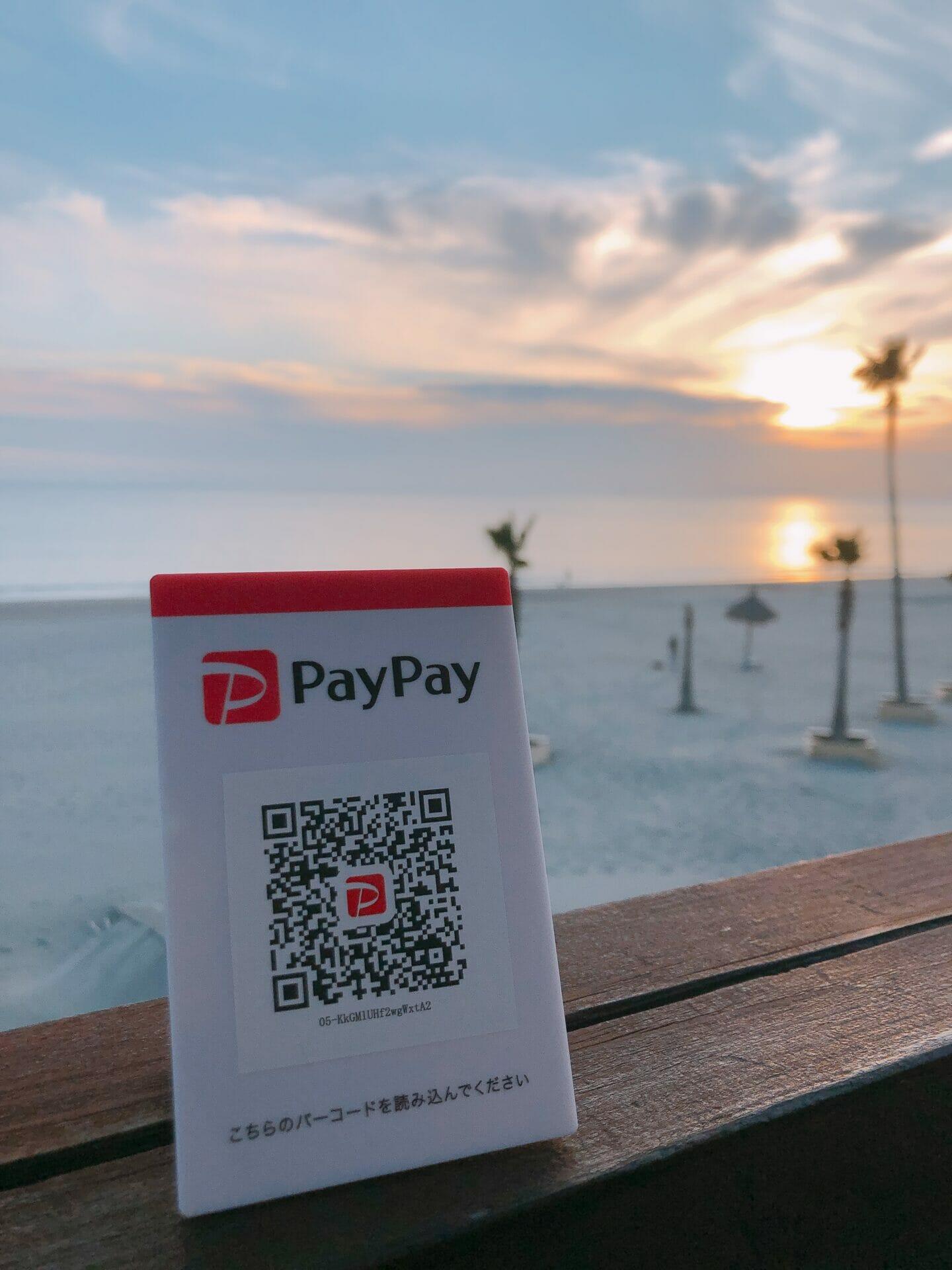 カフェグリュックで、PayPayでのお支払いが可能になりました。