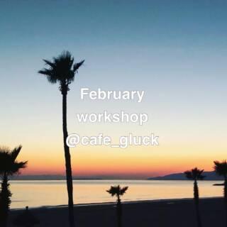 2月 ワークショップ開催のお知らせ